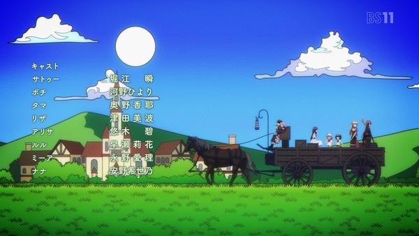 「デスマーチからはじまる異世界狂想曲」11話 (48)
