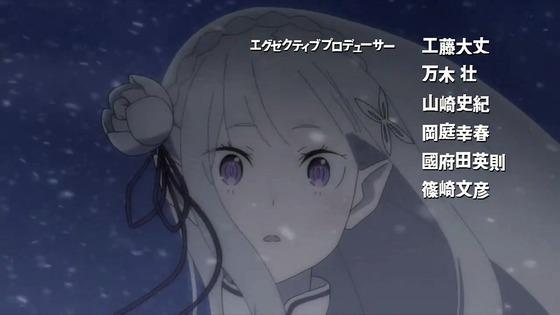 「リゼロ」44話感想 (11)