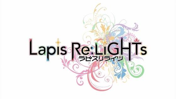 「ラピスリライツ Lapis ReLiGHTs」第2話感想 (33)
