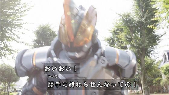 「仮面ライダーセイバー」第4話感想  (24)