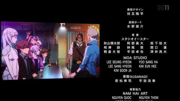 「DOUBLE DECKER! ダグ&キリル」1話感想 (70)