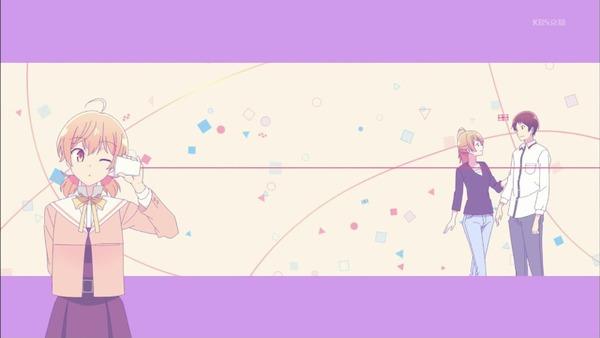 「やがて君になる」2話 感想 (111)