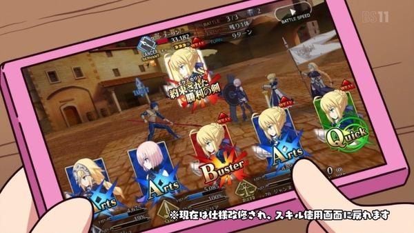 アニメ『マンガでわかる!Fate Grand Order』感想 (52)