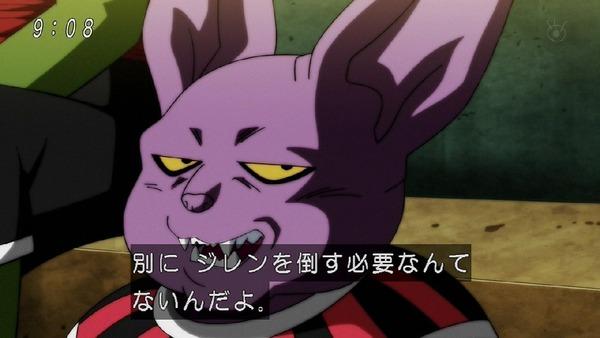 「ドラゴンボール超」113話 (6)