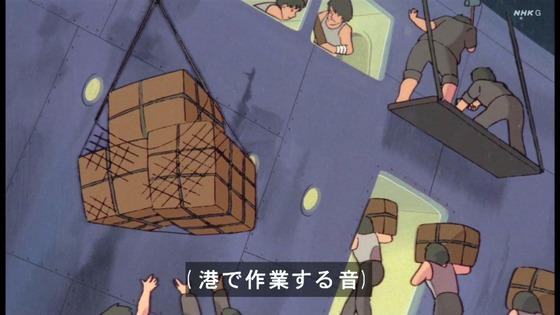 「未来少年コナン」第25話感想(実況まとめ)画像  (72)
