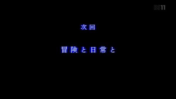 「ゴブリンスレイヤー」4話感想 (77)