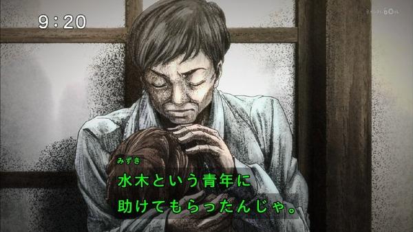 「ゲゲゲの鬼太郎」6期 1話 (51)