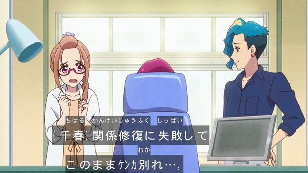 「アイカツフレンズ!」50話感想 (40)