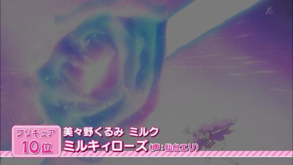 「全プリキュア大投票」 (55)