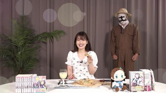 「はめふらX」2期 11話感想 (44)