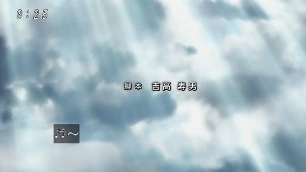 「ドラゴンボール超」115話 (35)