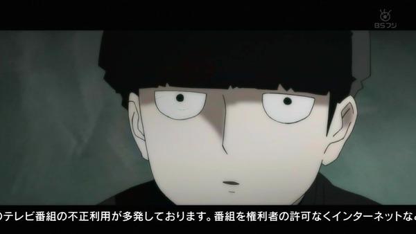 「モブサイコ100Ⅱ」2期 5話感想 (3)