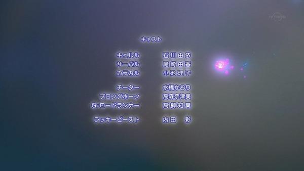 「けものフレンズ2」第7話感想 (59)