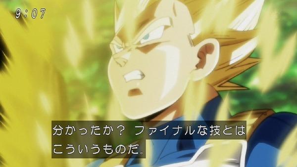 「ドラゴンボール超」119話 (3)