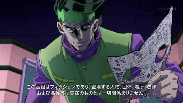 「ジョジョの奇妙な冒険 ダイヤモンドは砕けない」15話 (12)