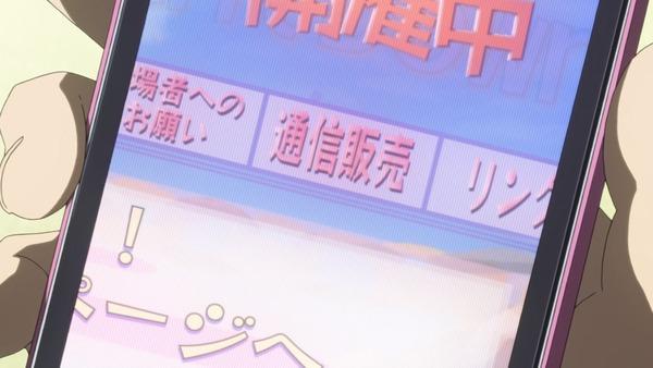 「氷菓」第17話感想 画像 (69)