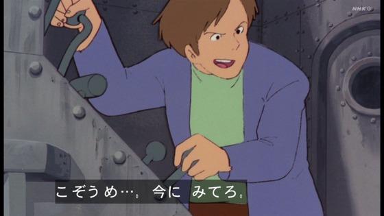 「未来少年コナン」第9話感想 (96)