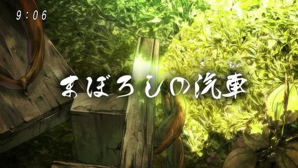 「ゲゲゲの鬼太郎」6期 93話感想 画像 (20)