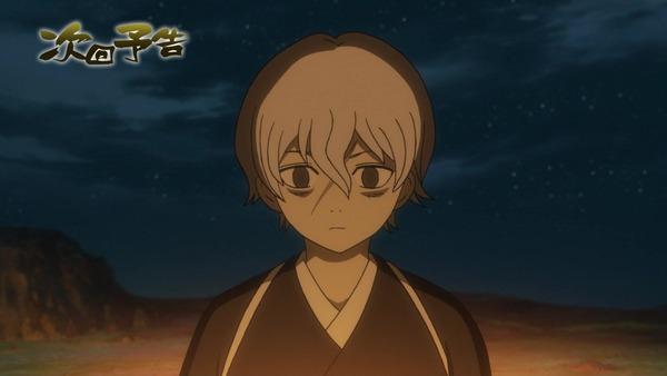 「銀魂」326話 (56)