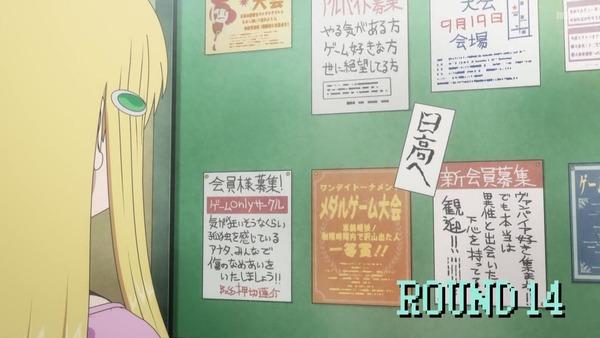「ハイスコアガール」14話感想  (7)
