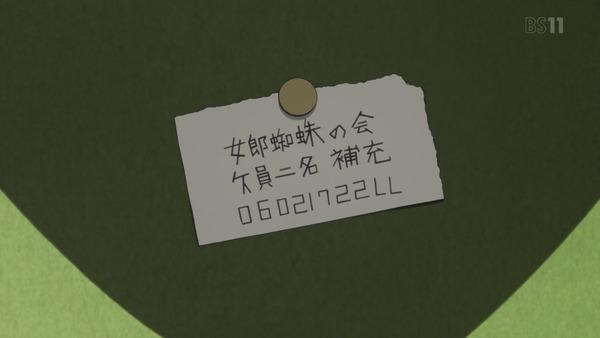 「氷菓」第1話感想 画像  (67)