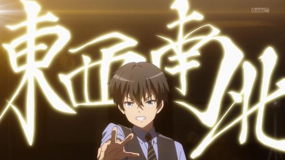 「神様になった日」第4話感想 画像  (34)