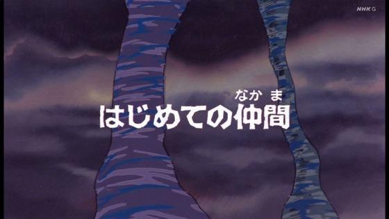 「未来少年コナン」第3話感想 画像 (2)