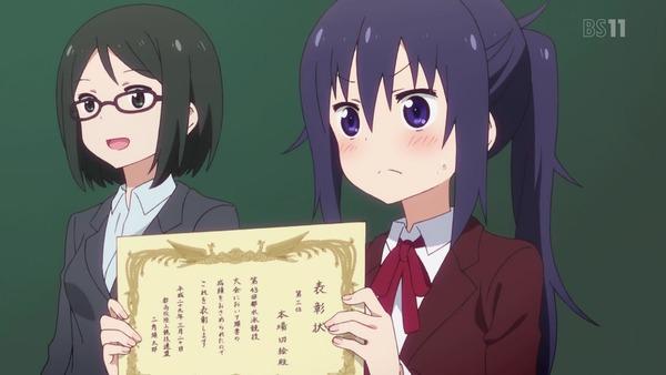 「干物妹!うまるちゃんR」2期 6話 (5)