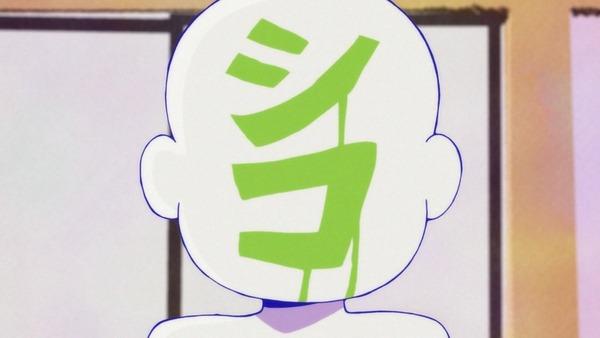 「おそ松さん」2期 2話 (34)