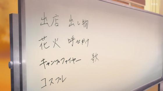 「俺ガイル」第3期 第7話感想 (11)