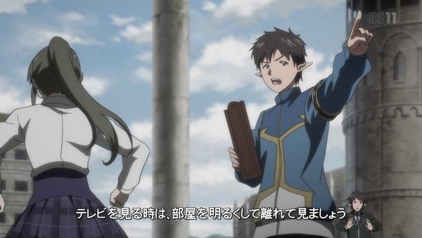 「マナリアフレンズ」5話感想 (1)