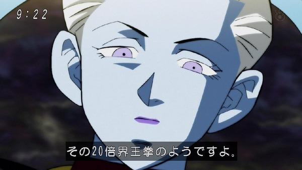 「ドラゴンボール超」109話 (23)