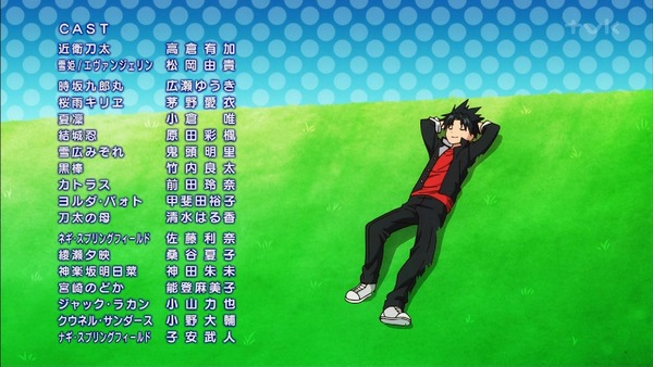 「UQ HOLDER! 魔法先生ネギま!2」11話 (64)