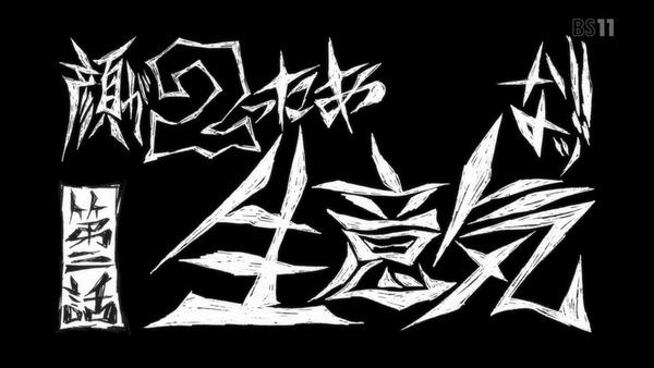 「天元突破グレンラガン」3話 (5)