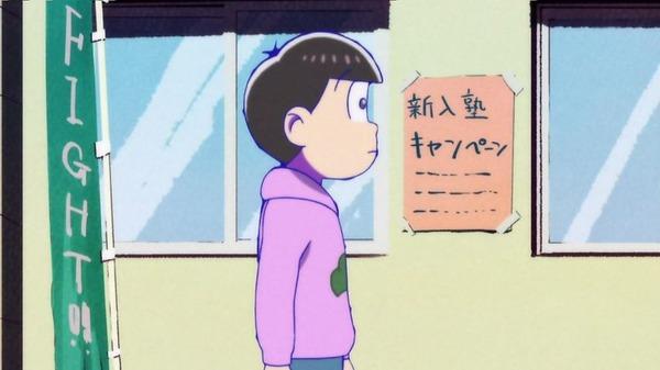 「おそ松さん」2期 24話 (27)