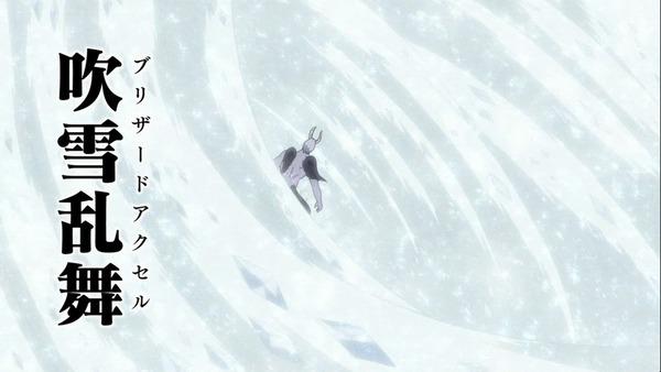 七つの大罪 (24)