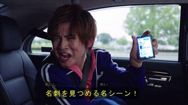 「仮面ライダーゼロワン」第1話感想 (97)