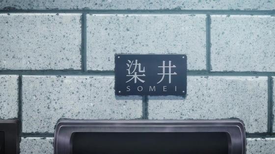 「ワールドトリガー」2期 7話感想  (90)