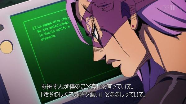 「ジョジョの奇妙な冒険 5部」17話感想 (28)