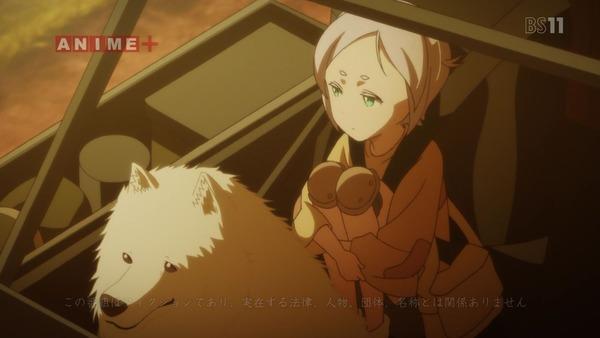 「キノの旅」8話 (5)