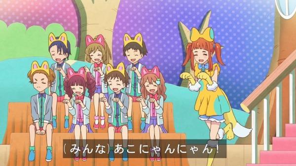 「アイカツスターズ!」第74話 (4)