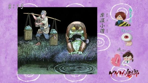 「ゲゲゲの鬼太郎」6期 40話感想 (16)