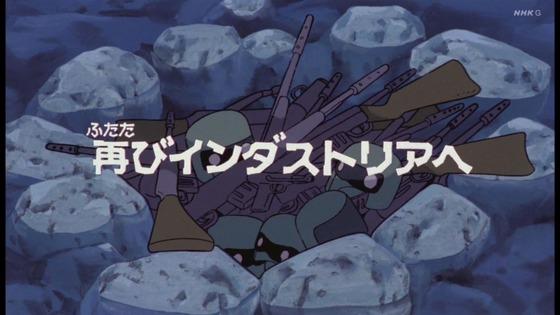 「未来少年コナン」第20話感想 画像 (1)