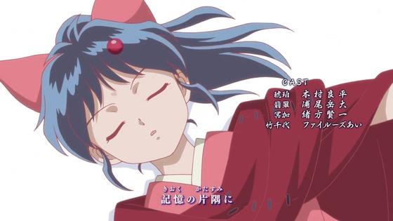 「半妖の夜叉姫」第11話感想 画像 (163)