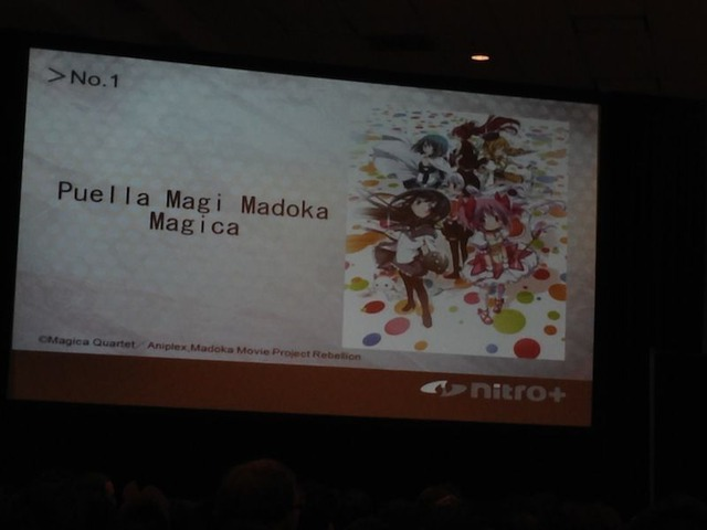 madoka-magica (2)