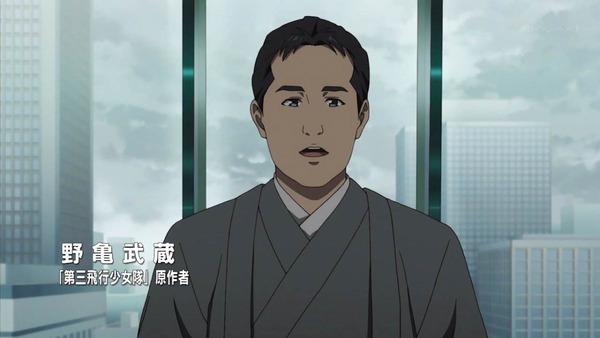 SHIROBAKO (69)