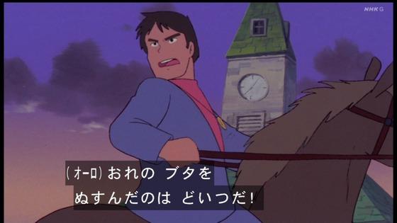 「未来少年コナン」第14話感想  (92)