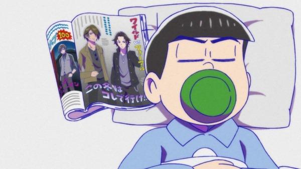 「おそ松さん」2期 9話 (11)