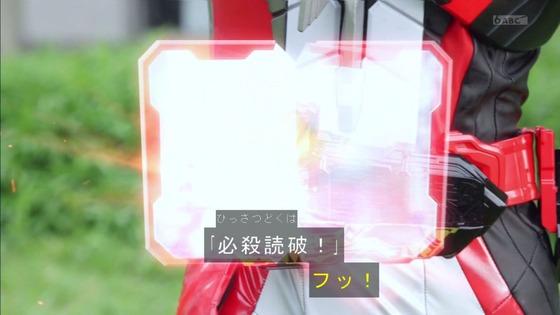 「仮面ライダーセイバー」第1話感想 (55)