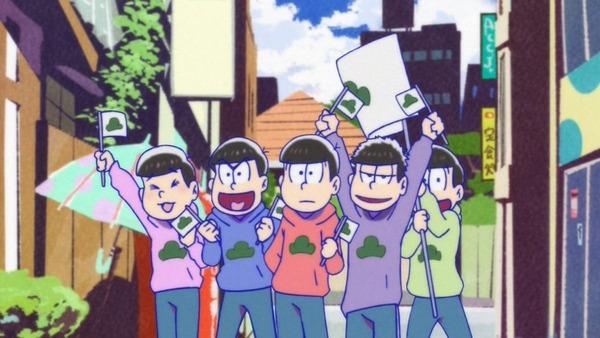 おそ松さん (47)